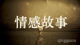 青春_有关于青春的说说-青春说说带图片-QQ空间青春说说大全
