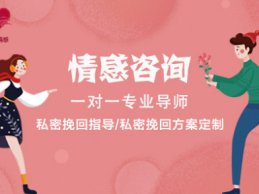 中国婚恋心理咨询门户专注情感咨询